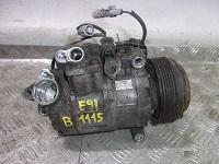 Компрессор кондиционера BMW E90