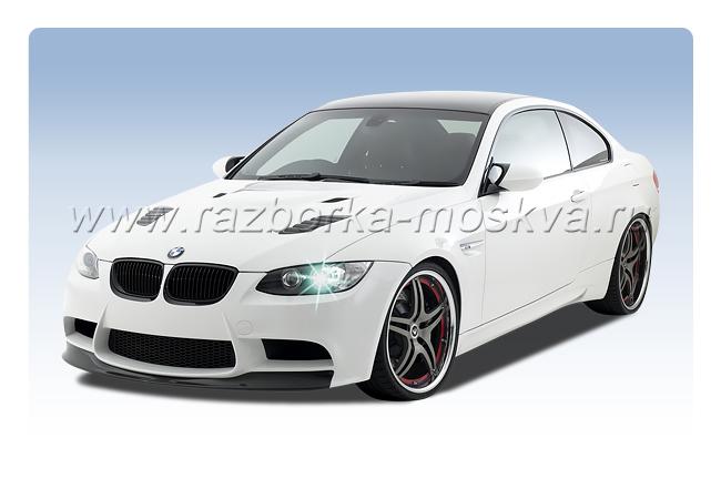 запчасти для BMW 316 e30