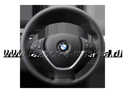 BMW x5 e53 гул при повороте руля